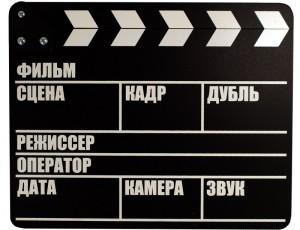Производство фильмов