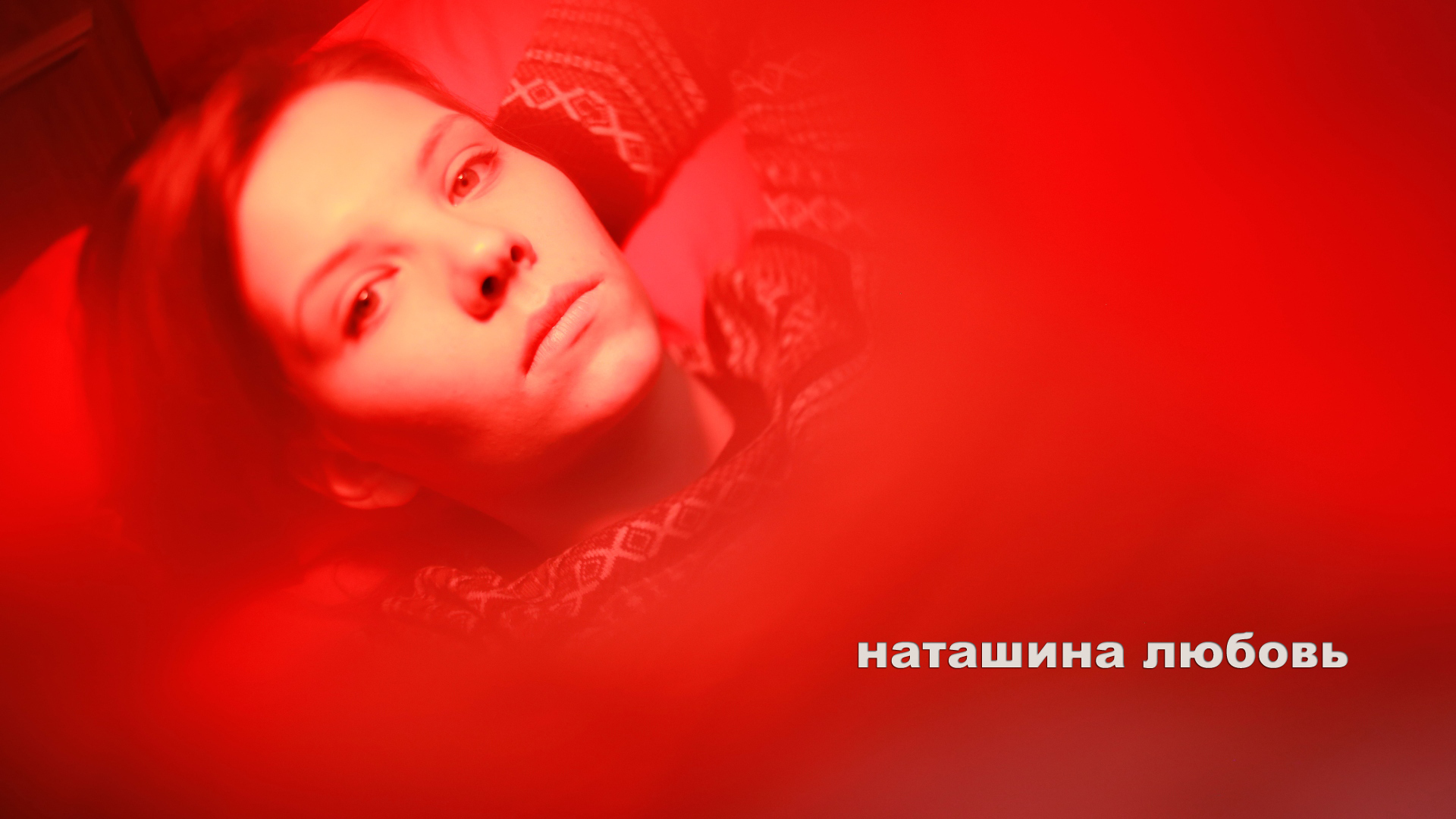 Natalys_love1